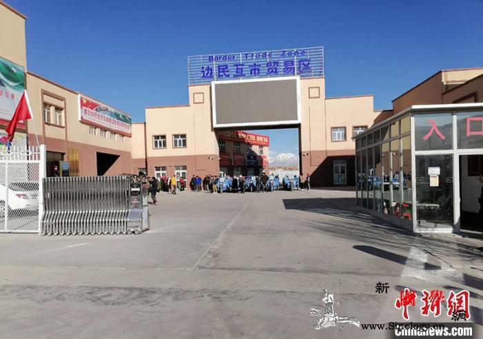 在新疆生活的外国人:新疆是一个自由、_塔吉克-巴基斯坦-爱民-