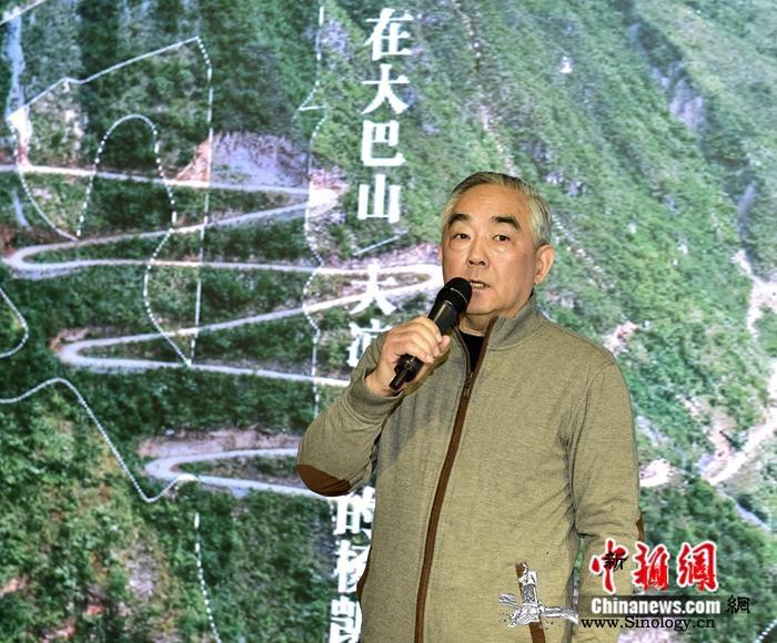 工行原行长杨凯生扶贫影展在京开幕_通江-南江-脱贫-