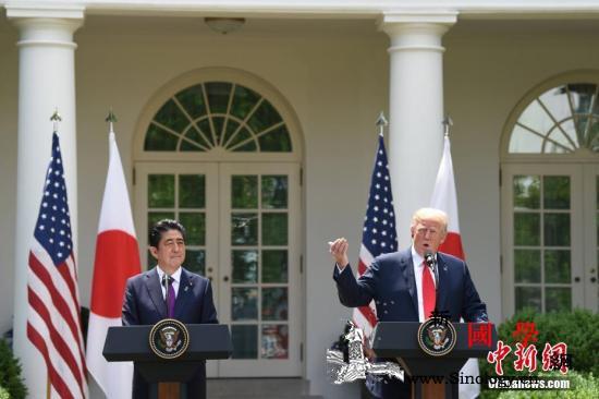 安倍与特朗普通电话双方就中东等问题交_日美-日本-协定-
