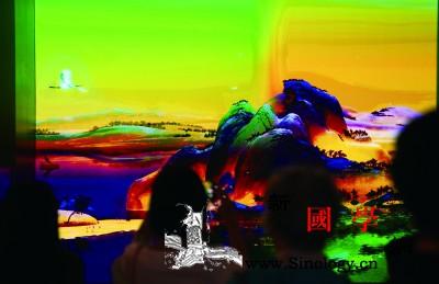 《千里江山图》数字长卷在澳门展出_江山-澳门-周年-展览-