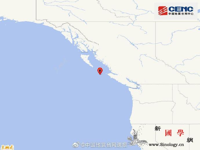 加拿大温哥华岛附近海域发生5.5级地_温哥华-台网-震源-