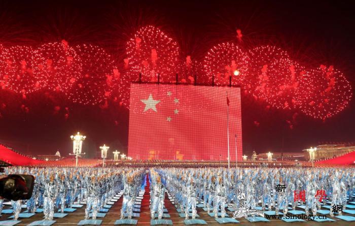 """2019""""中国之治""""感奋世界_联合国总部-赫尔-北京-"""