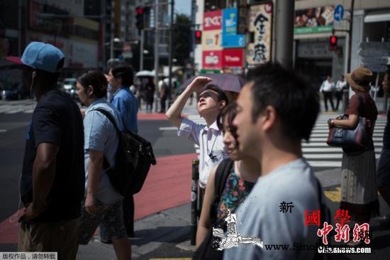 日本气象厅:2019年日本年平均气温_画中画-日本-年平均-