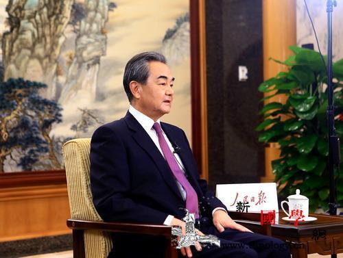 """2019中国外交在世界变局之中审""""_外交部-国务委员-主义-"""