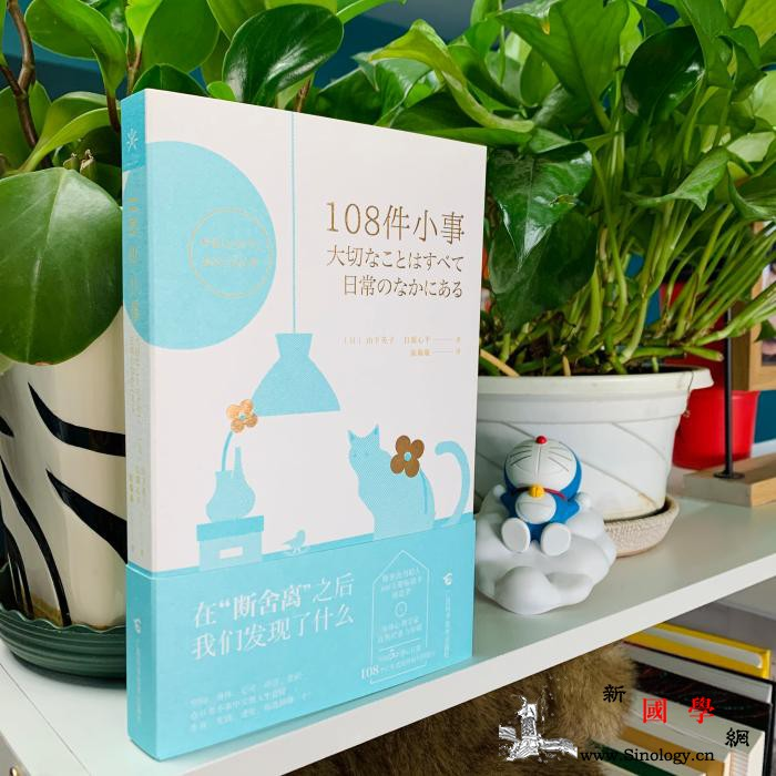 """山下英子新书出版""""整理""""能改变生活吗_广西-科学技术-整理-"""