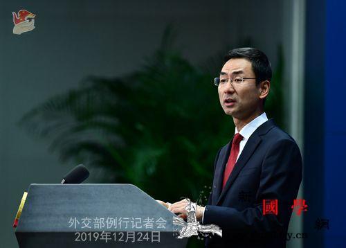 外交部就尼泊尔警方逮捕122名中国公_乌兹别克斯坦-埃塞俄比亚-中非-