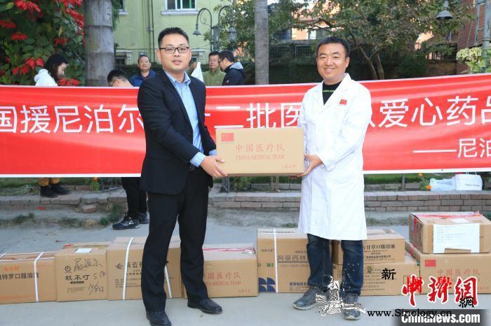 中国援尼泊尔医疗队向尼泊尔中资企业协_尼泊尔-医疗队-医务室-
