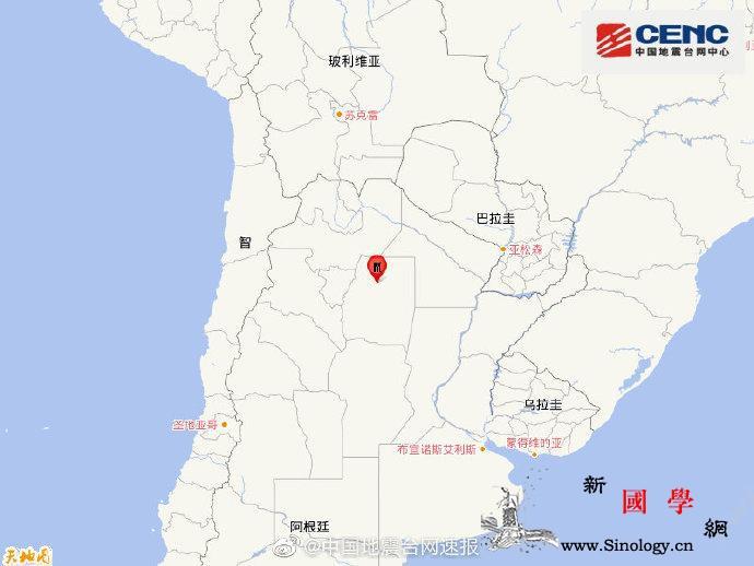 阿根廷发生6.0级地震震源深度560_台网-阿根廷-震源-
