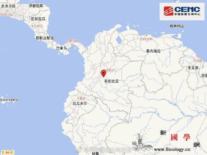 哥伦比亚发生5.8级地震震源深度20_哥伦比亚-台网-震源-