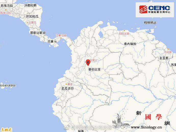 哥伦比亚发生5.7级地震震源深度20_哥伦比亚-台网-震源-