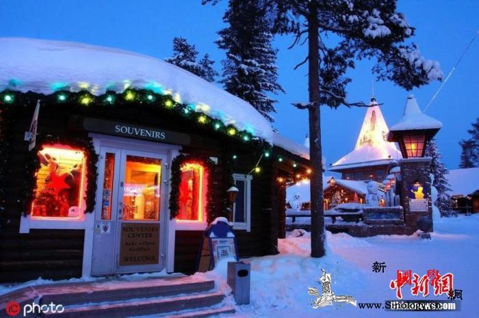 过度商业化引发原住民不满芬兰圣诞老人_普兰-芬兰-洛伊-