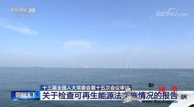 中国水电、风电、光伏发电的累计装机规_规模-画中画-装机-