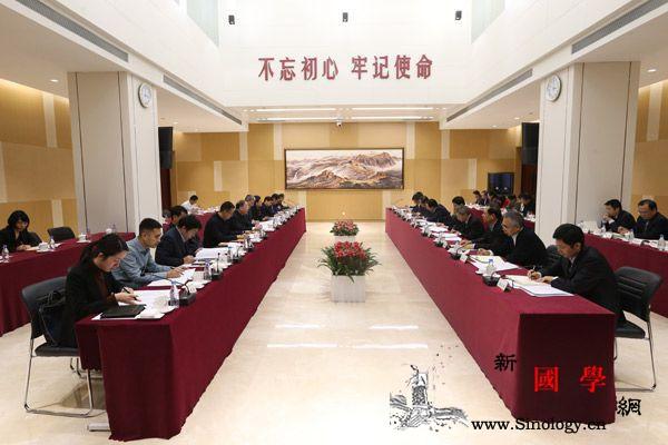 中央第十五巡视组对中国农业发展银行党_农业发展银行-脱贫-攻坚-