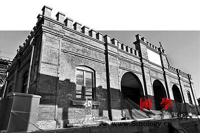 京张铁路113岁清河老站房亮出历史原_清河-女儿墙-原貌-