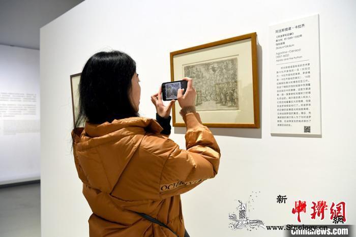 94幅西方艺术大师原创版画真迹首次在_毕加索-版画-展览-首次-