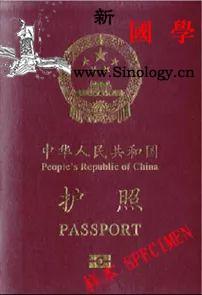 22个重点!出入境证件知识官宣来了_签发-台湾-出入境-