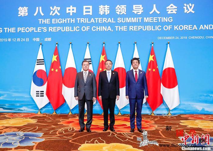从人民大会堂到杜甫草堂中日韩关系寻_领导人-关系-合作-