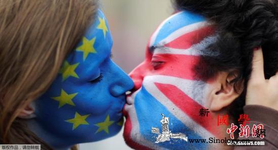 """不舍英国脱欧欧盟高官写""""情书""""随时欢_英国-脸谱-旗帜-"""