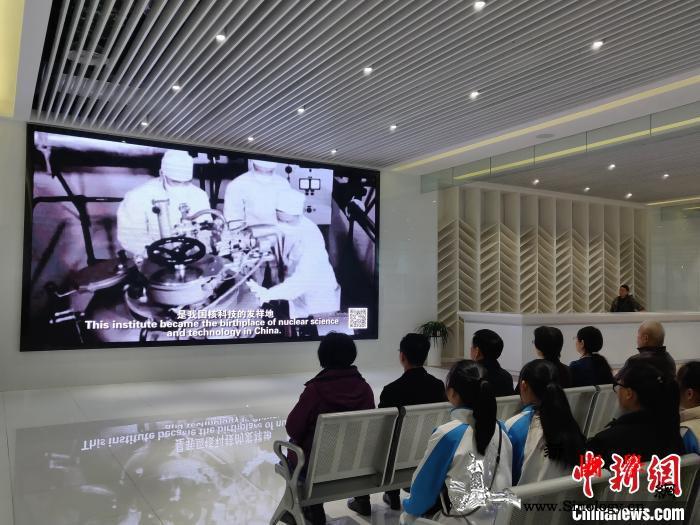 """中国科学院与""""两弹一星""""巡展活动在贵_平塘县-贵州省-元勋-"""