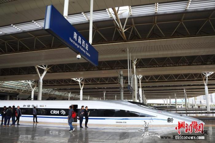 全国铁路12月30日起实行新的列车运_车组-南昌-西站-