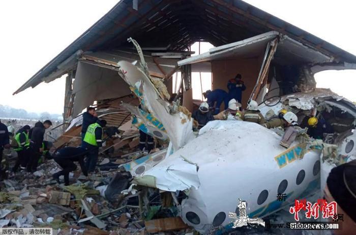 哈萨克斯坦坠机事故:已致14人死亡2_阿拉木图-哈萨克斯坦-坠机-