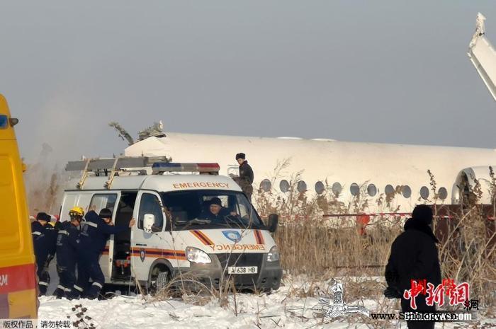 哈萨克斯坦称坠机初步原因系飞行员操作_阿拉木图-哈萨克斯坦-坠毁-