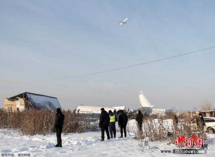 一载98人客机在阿拉木图机场附近坠毁_阿拉木图-哈萨克斯坦-载有-