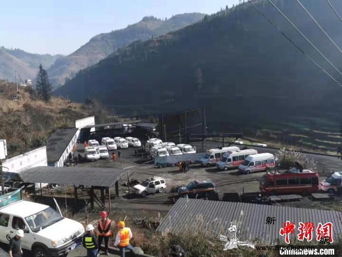 贵州安龙县煤矿事故致16死国务院安委_贵州省-国务院-督办-