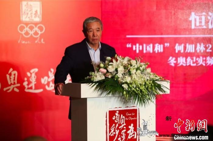 """""""中国和""""新春系列活动将在奥林匹克博_国际奥委会-奥林匹克-将在-"""