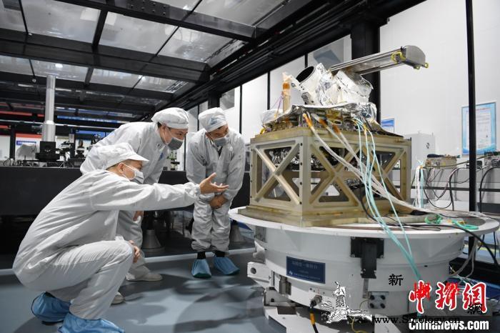 """实践二十号卫星再辟""""太空试验田""""_通量-通信卫星-西安-"""