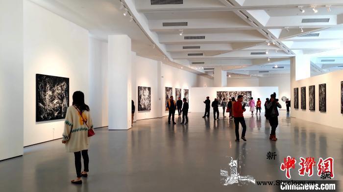 厦门青年艺术家举办个展探索中国水墨的_厦门-画展-水墨-