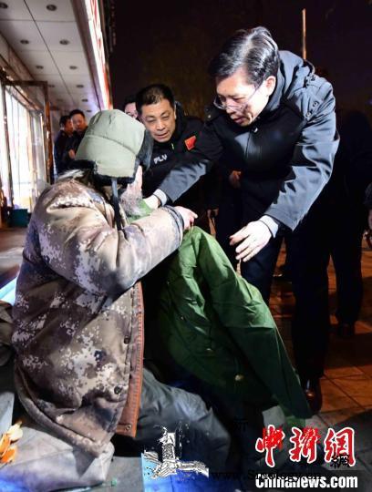 北京多部门联合救助流浪乞讨人员安全过_巡查-政局-乞讨-