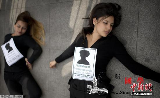 英一议会小组主席:家暴死亡人数甚于恐_家庭暴力-英国-智利-