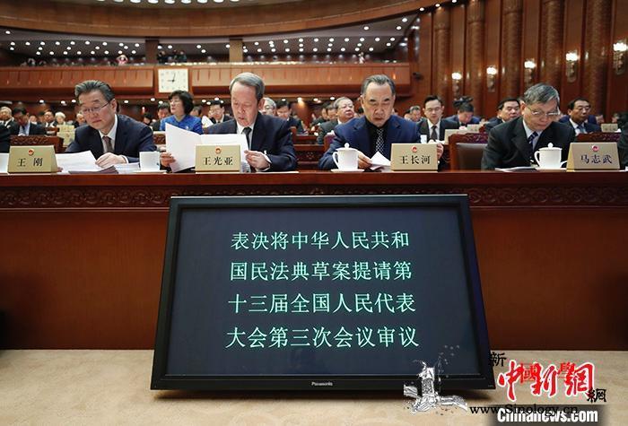走过2019中国立法机关更加开放透_民法典-草案-立法-