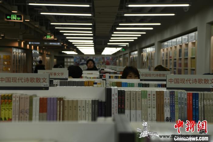 三联韬奋书店总店重装开业2020年4_重装-开业-读者-
