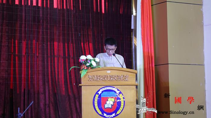2020年古筝新年音乐会走进缅甸校园_缅甸-仰光-古筝-文化中心-