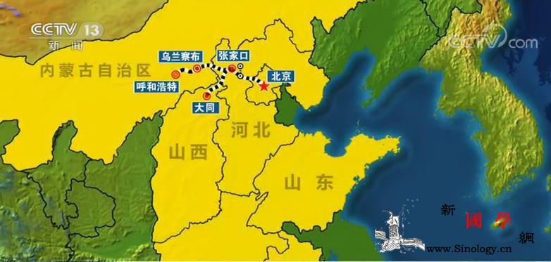 稳居世界第一2019年全国新增高铁里_阜阳-赣州-画中画-