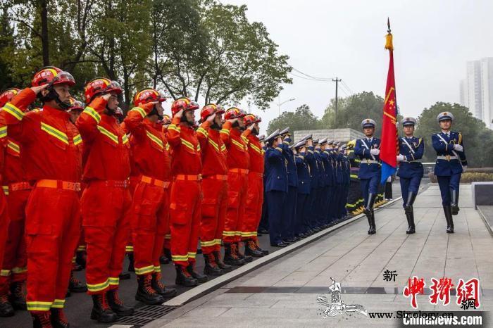 安徽省消防救援总队正式挂牌成立_队旗-总队-救援-