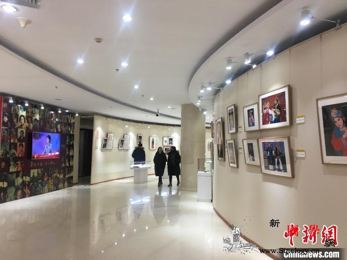 第三届中国文联知名老艺术家艺术成就展_开幕-知名-艺术-