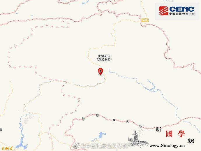 克什米尔地区发生5.5级地震震源深度_克什米尔-台网-震源-