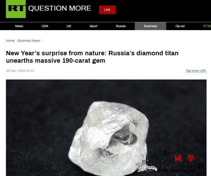 俄罗斯开采出190克拉巨钻或约有20_画中画-俄罗斯-开采-