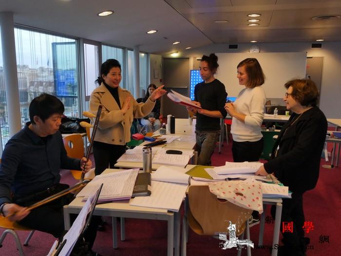以传统戏曲为媒学文化讲汉语_培训班-汉语-巴黎-文化中心-