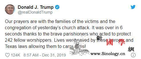 美教堂gunqiang击案后特朗普_萨瑟兰-得克萨斯州-美国-