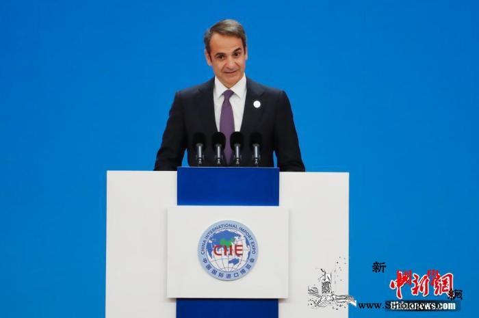 细数希腊2019:稳中有变变中求进_庇护权-希腊-希腊人-