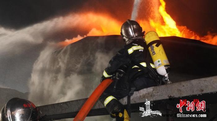 应急管理部:危险性较高的危化品企业应_值班-危险化学品-画中画-