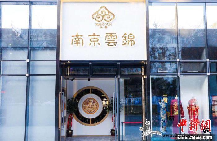 """南京老街""""华丽转身"""":让""""艺术生活""""_秦淮-南京-街区-"""