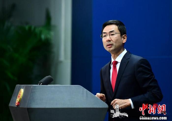 中方:美对中国和中亚国家合作一味干扰_中方-国家-画中画-