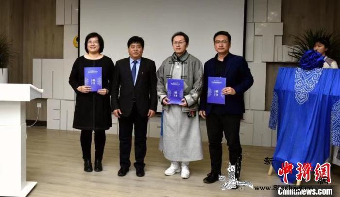 蒙古族服装服饰研究会在内蒙古揭牌成立_蒙古族-图为-服装服饰-