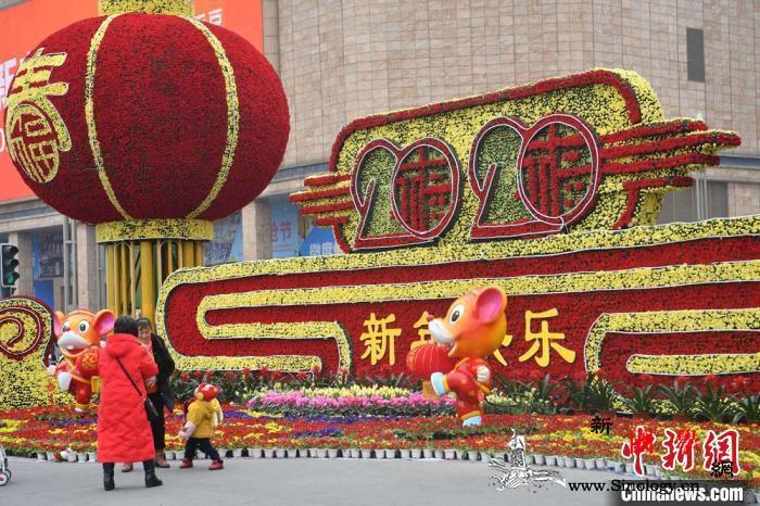 """""""元旦""""趣谈:春节、新年日期如何确定_钟楼-夏历-正月-"""