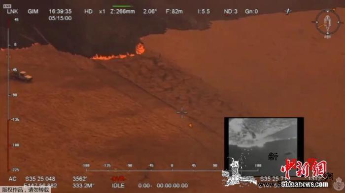 澳大利亚新州山火已致7人死亡1人失踪_山火-南海-强风-